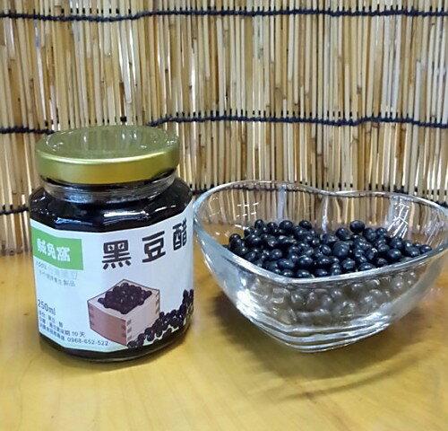黑豆醋 (蔓越莓口味)  250cc/ 瓶   【賊兔窩】