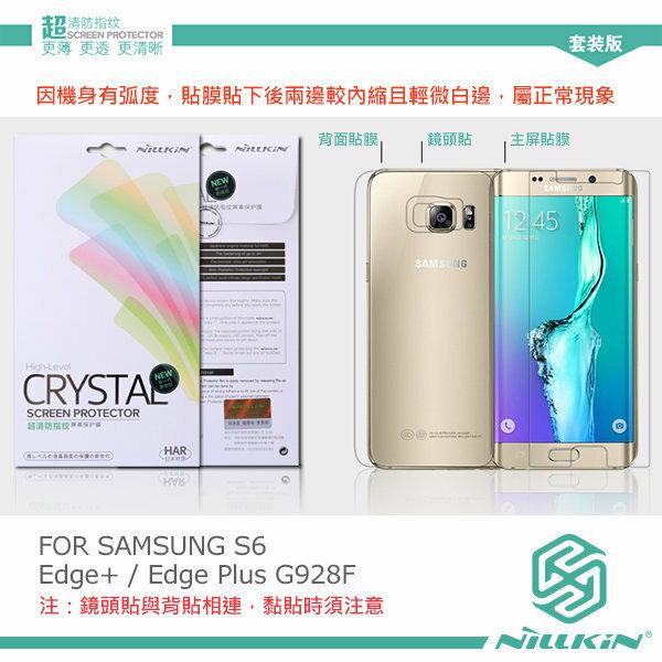 ^~斯瑪鋒 ^~NILLKIN Samsung Galaxy S6 Edge   Edge