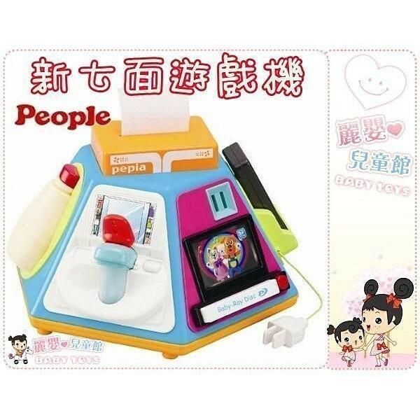 麗嬰兒童玩具館~日本People專櫃安全玩具-新超級多功能七面遊戲機-公司貨(改版新款) 3