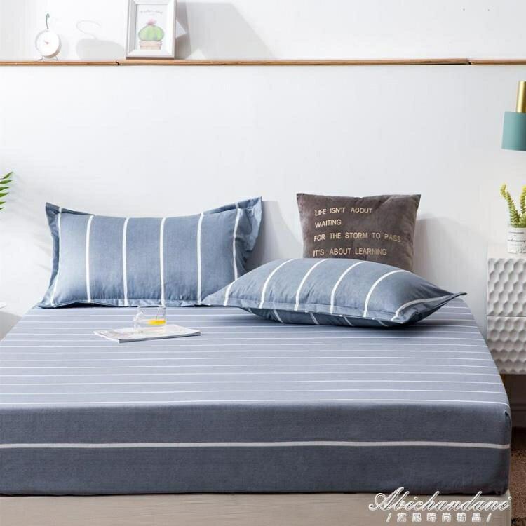 夾棉床笠床罩床單件透氣床墊加厚防塵床罩套席夢思保護套全包