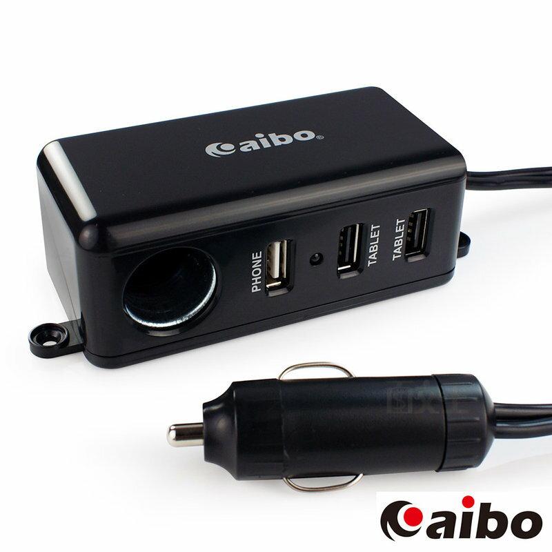 【尋寶趣】AB437 車用帶線點煙器擴充座(3埠USB+點煙孔+1M延長線) 4.8A IP-C-AB437