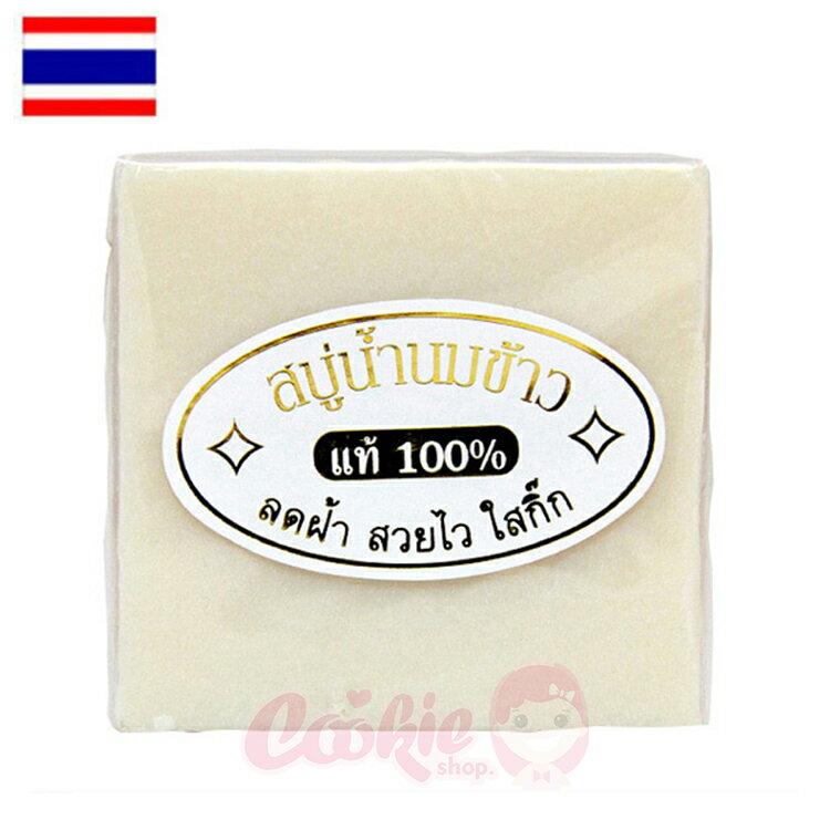 泰國 手工茉莉香米皂(60g)【庫奇小舖】