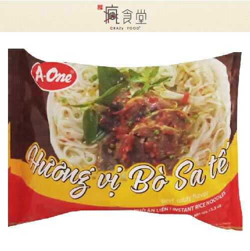 越南泡麵 A-ONE辣椒袋麵/牛肉河粉 【異國泡麵】