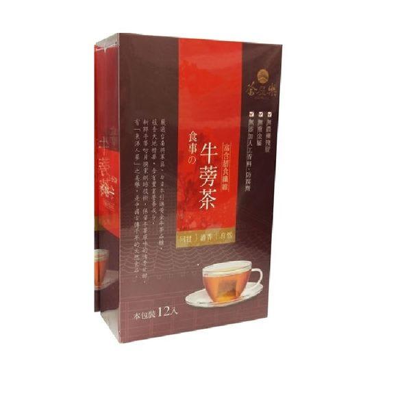 【生展】茶屋樂食事牛蒡茶包5g*12包盒)