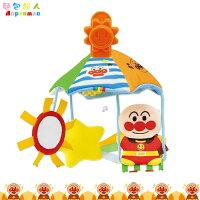 彌月禮盒推薦大田倉 日本進口正版麵包超人 嬰兒車 嬰兒床 吊偶 玩偶 吊飾 寶寶滿月禮物 彌月禮物 698766