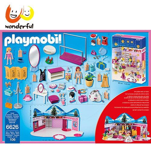 【免運】Playmobil 派對服裝店降臨曆