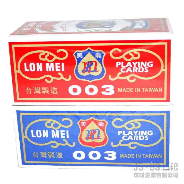 【珍昕】龍美財神系列撲克牌12入1盒台灣製造~2色可選(紅深藍)