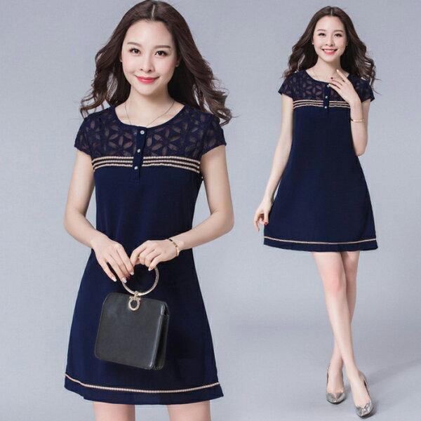 糖衣子輕鬆購【GH3033】韓版時尚百搭修身歐根紗刺繡拼接連身裙