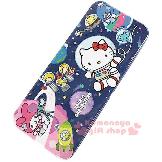 〔小禮堂〕Hello Kitty 鐵製雙層筆盒《藍.太空裝.多角色.星球》增添學童學習樂趣