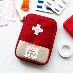 【瞎買天堂x買一送一】旅行必備隨身藥袋 藥包 藥物集中整理【HLBGAA01】