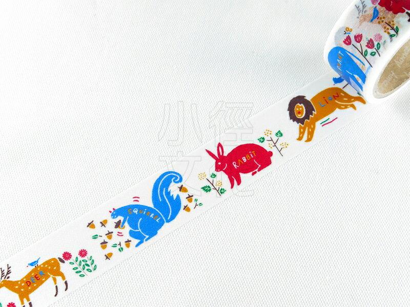 ~小徑文化~Aimez le style 和紙膠帶 ~ Relaxed Animals