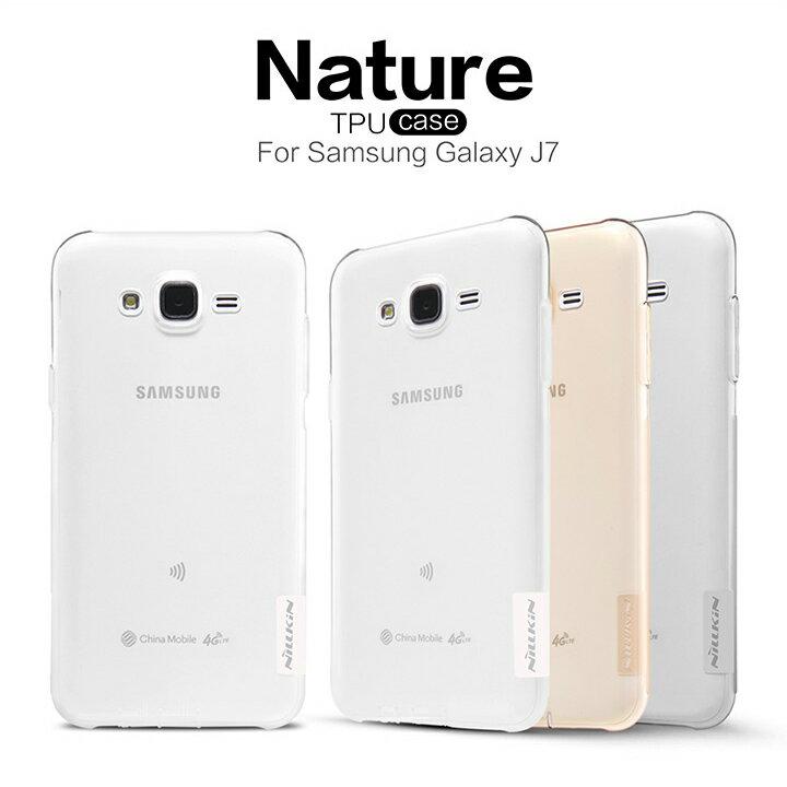 NILLKIN 超薄 Samsung Galaxy J7 J700 三星 本色系列 TPU
