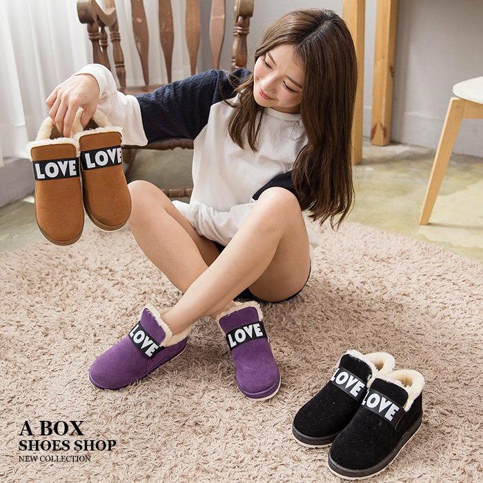 【KR801】簡約LOVE英文字母 素面麂皮保暖厚毛料 防滑膠底短筒雪靴 雪地靴 3色