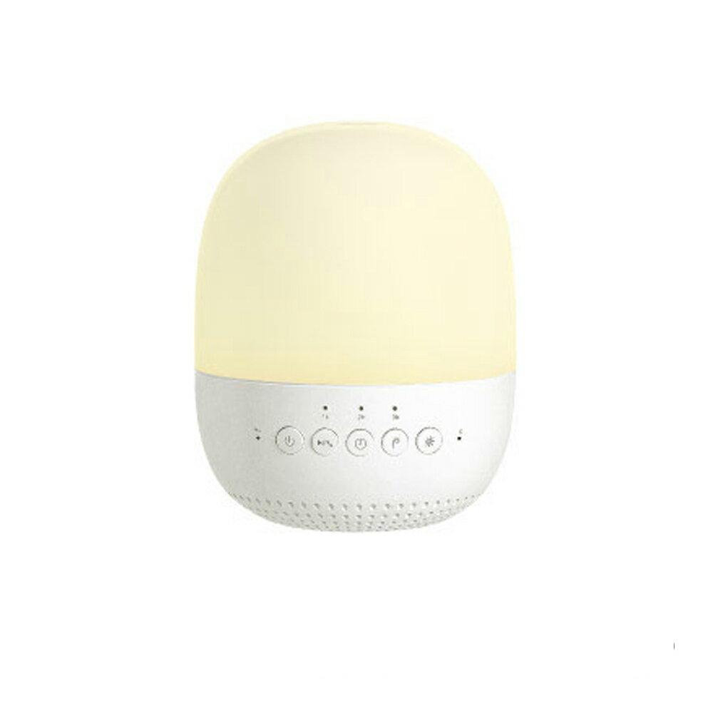 【迪特軍3C】EMOI 智能喇叭香氛燈 H0035 清新呼吸 芳香音樂 超細霧化 自然芳香