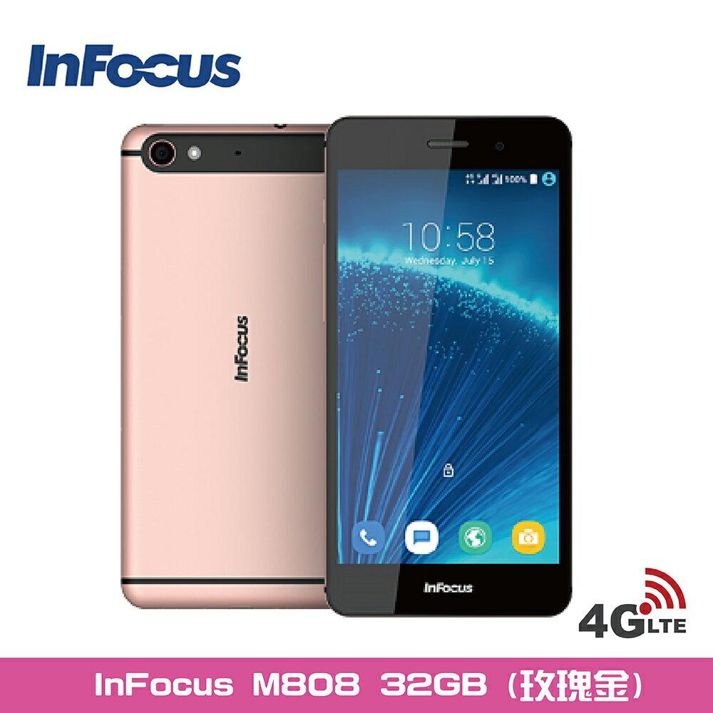 【TengYu騰宇 二聖 建工】福利品1※InFocus M808 (2G/32G) 5.2吋八核金屬智慧機