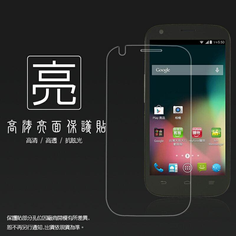 亮面螢幕保護貼 台灣大哥大 TWM Amazing X2 保護貼