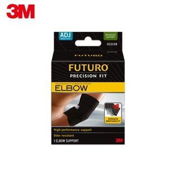 【3M】FUTURO全方位極致型護肘7100102885
