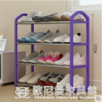 簡易多層經濟型家用宿舍鞋架防塵收納鞋櫃省空間塑料門口小鞋架子 凡卡時尚