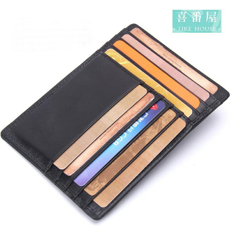 【喜番屋】日韓版真皮牛皮0.5CM男女通用9卡位卡片包卡片夾卡片套卡包卡夾卡套皮夾零錢包男夾女夾CB127