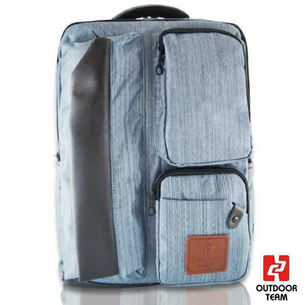【禾雅】-OUTDOOR TEAM時尚休閒系列-【OD8827-LB00】-韓系 休閒 直拉鏈質感大容量後背包 -【淺藍】