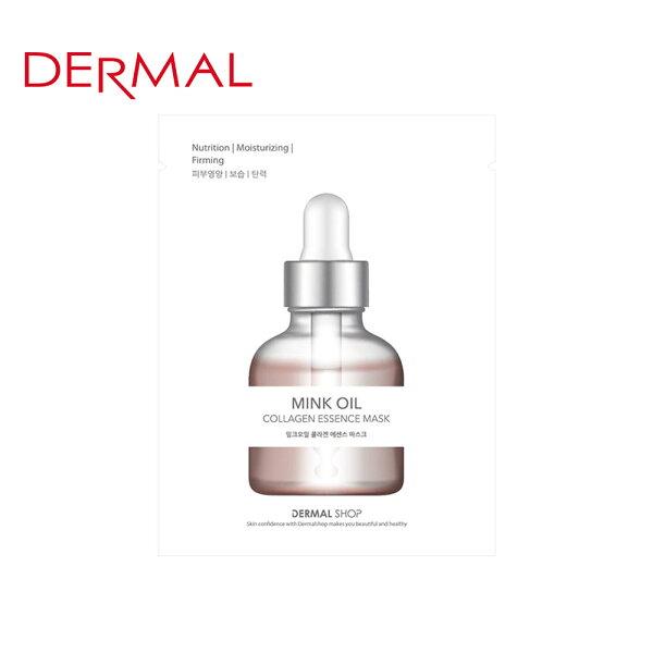 Beauty Box:【韓國DERMAL】水貂油膠原蛋白精華面膜