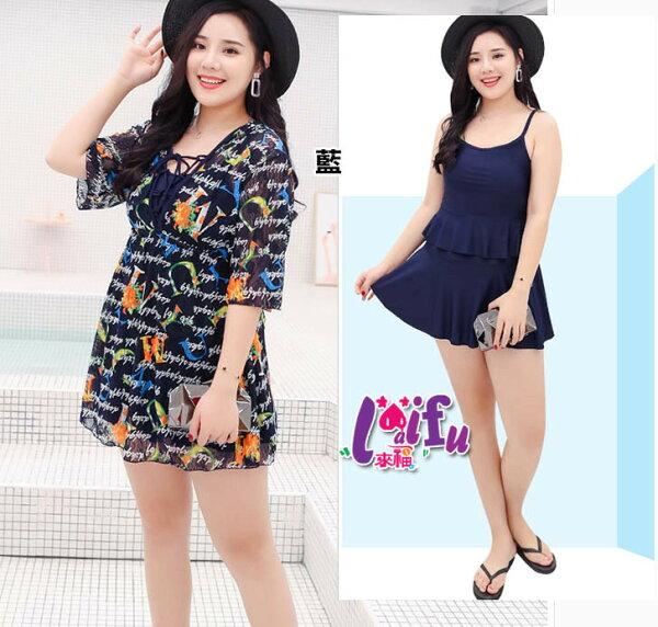 來福:來福泳衣,G254泳衣媚麗游泳衣泳裝三件式比基尼加大泳衣正品,售價1300元