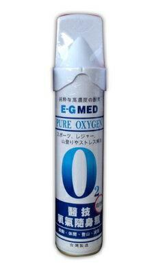 醫技 氧氣隨身瓶 自然味 9000C.C~德芳保健藥妝~