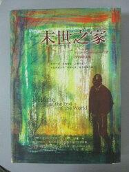 【書寶二手書T6/一般小說_LDM】末世之家_麥可.康寧漢