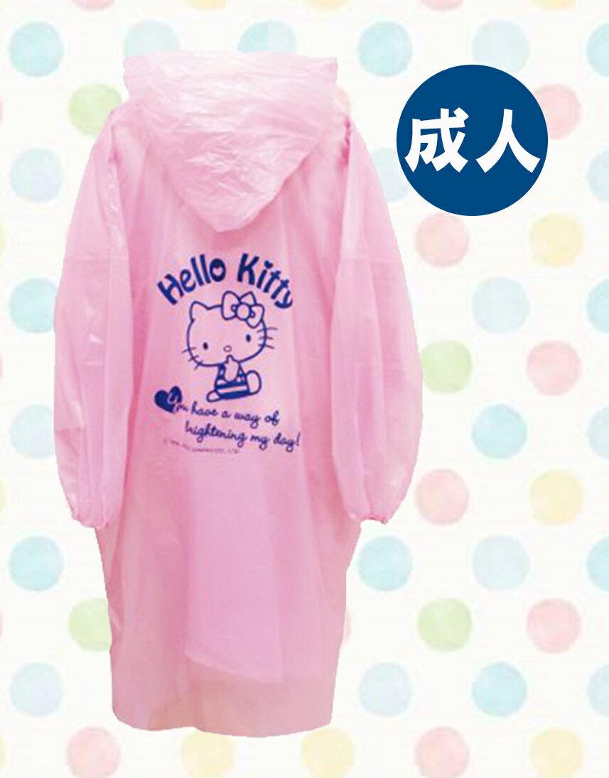 X射線【C656857】Hello Kitty 成人輕便雨衣,凱蒂貓/雨具/隨身攜帶/輕便雨衣
