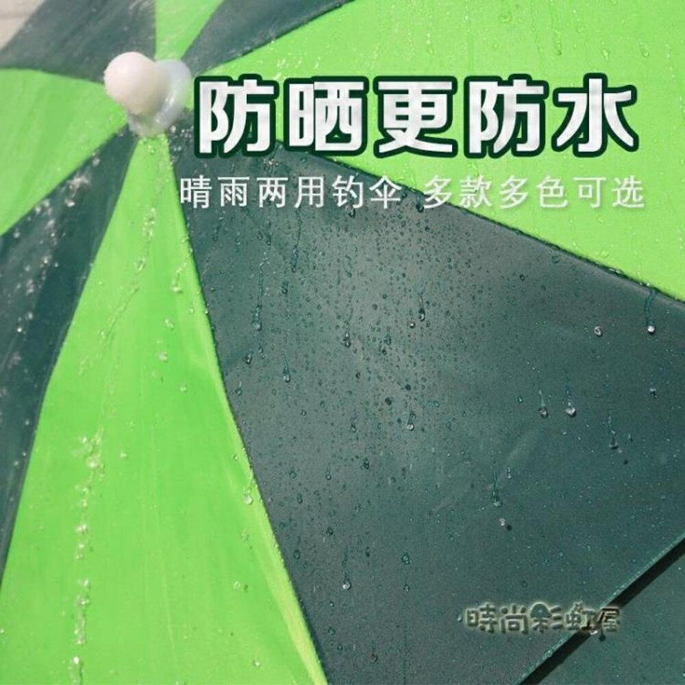 美釣家釣魚傘2米2.2米萬向防雨折疊戶外釣傘防曬遮陽傘魚傘垂釣傘 618年中鉅惠