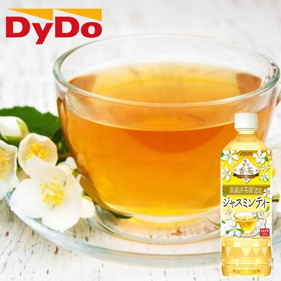 【DyDo】贅澤香茶-茉莉花茶 無糖 500ml 高級評茶師認定 日本原裝進口