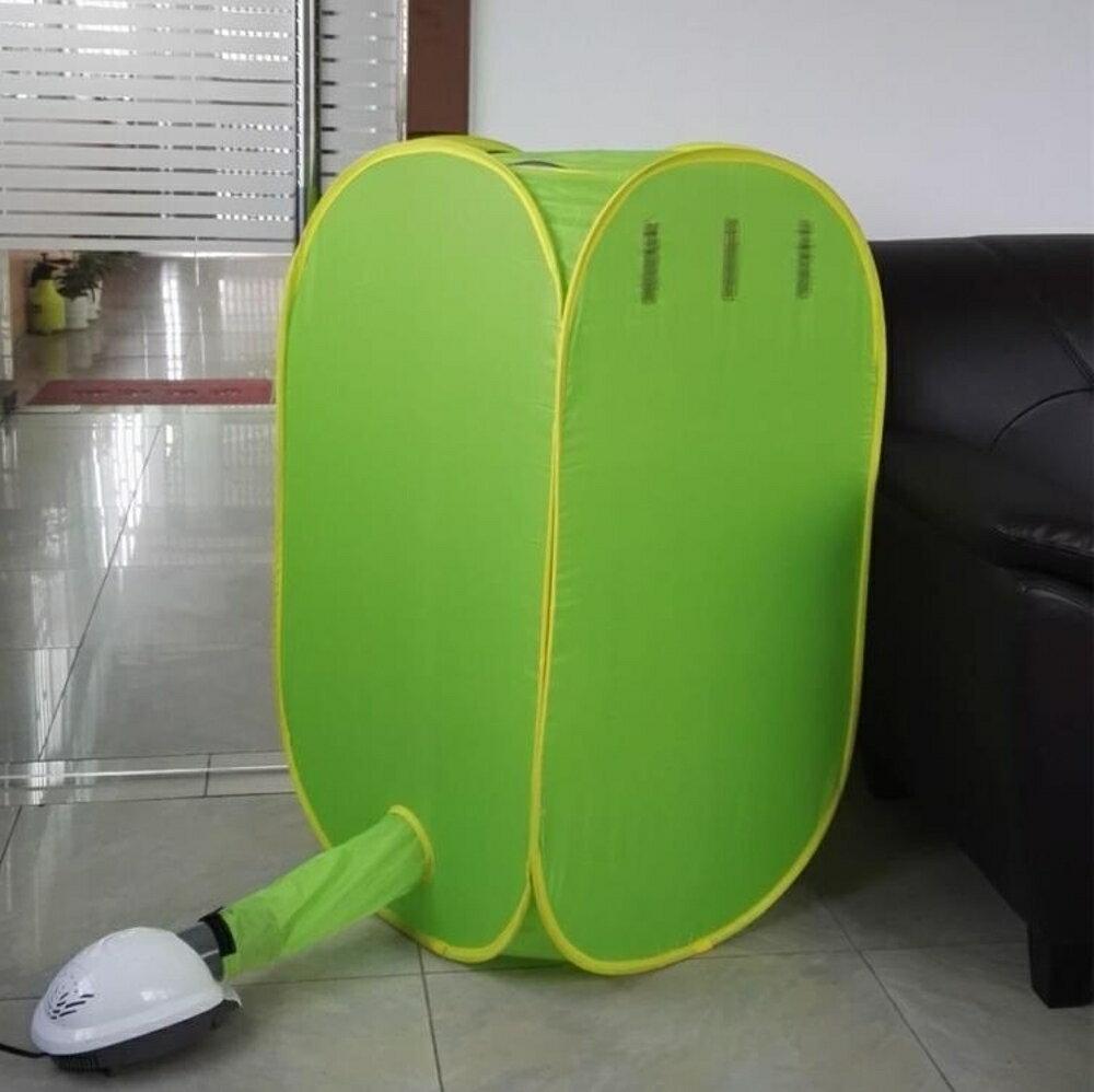 乾衣機第2代便攜式家用乾衣機迷你乾衣機寶寶福音出差旅游安裝方便 清涼一夏钜惠