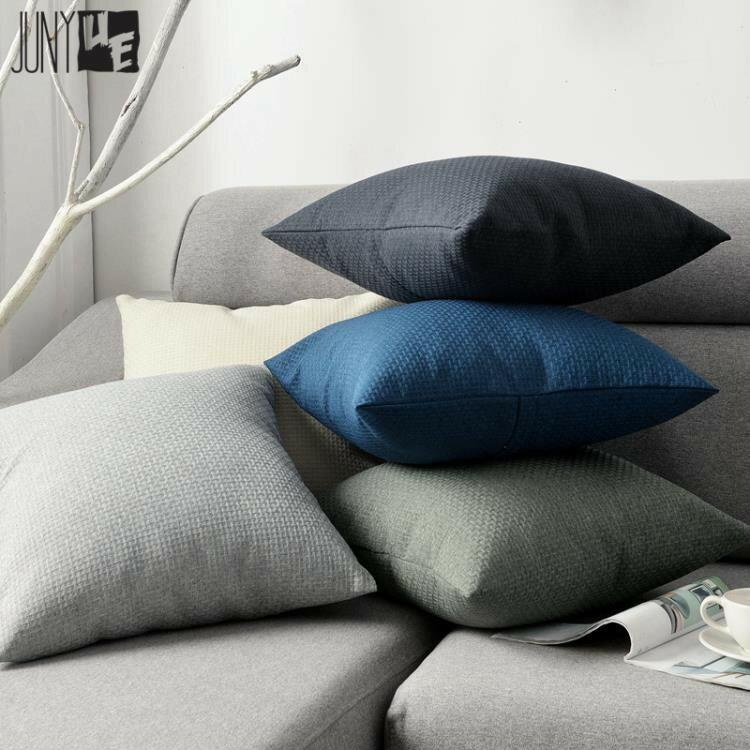 店長推薦 新款藤編紋純色簡約亞麻抱枕沙發靠墊靠枕套辦公室腰枕靠背墊訂做