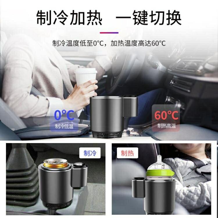 車載冰箱 迷你小冰箱汽車12v小型製冷杯車用單人用mini冷藏冷凍便攜式YYJ