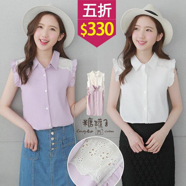 ★五折價$330★糖罐子拼接布蕾絲荷葉袖雪紡背心→預購【E50704】
