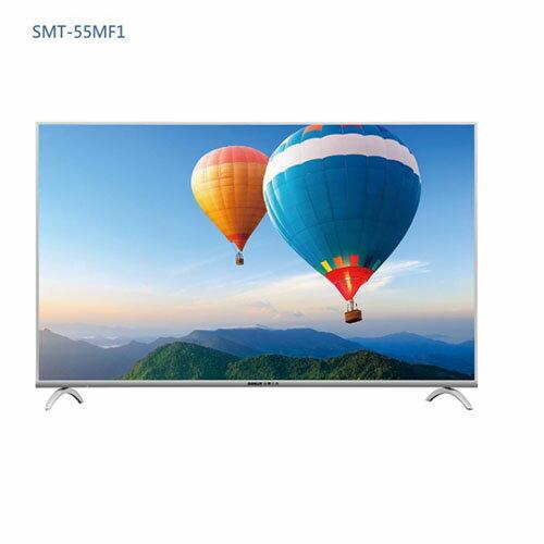 SANLUX 三洋 55吋 LED液晶顯示器  SMT-55MF1(不含視訊盒)