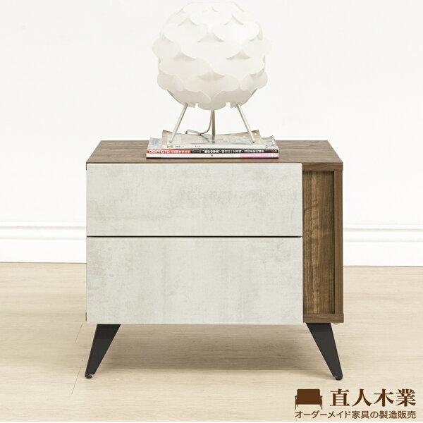【日本直人木業】TINO清水模風格54CM床頭櫃