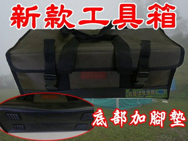 【珍愛頌】AJ238新款露營工具箱 營釘 營槌 銅錘 裝備袋 營釘箱 工具包 工具袋 收納箱 露營 帳篷 五斗袋 野餐