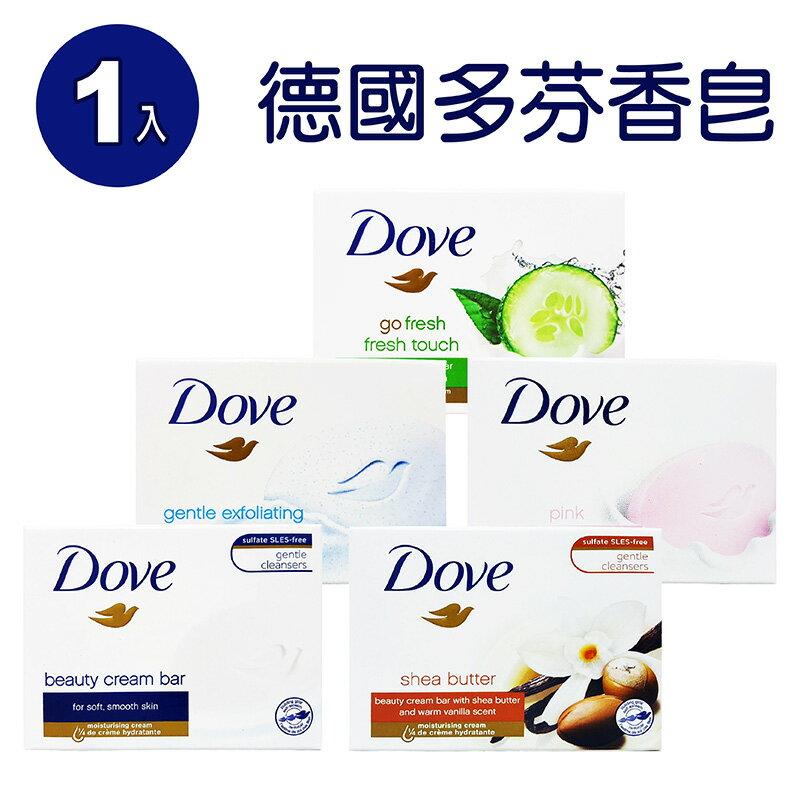 德國Dove多芬 乳霜香皂 100g*1入