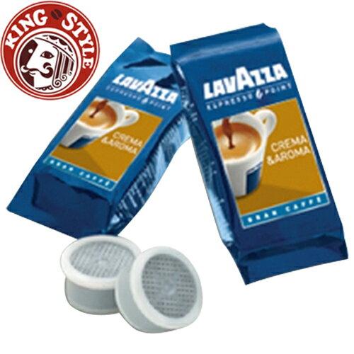 金時代書香咖啡 【LAVAZZA】CREMA&AROMA GRAN CAFE' (2顆)