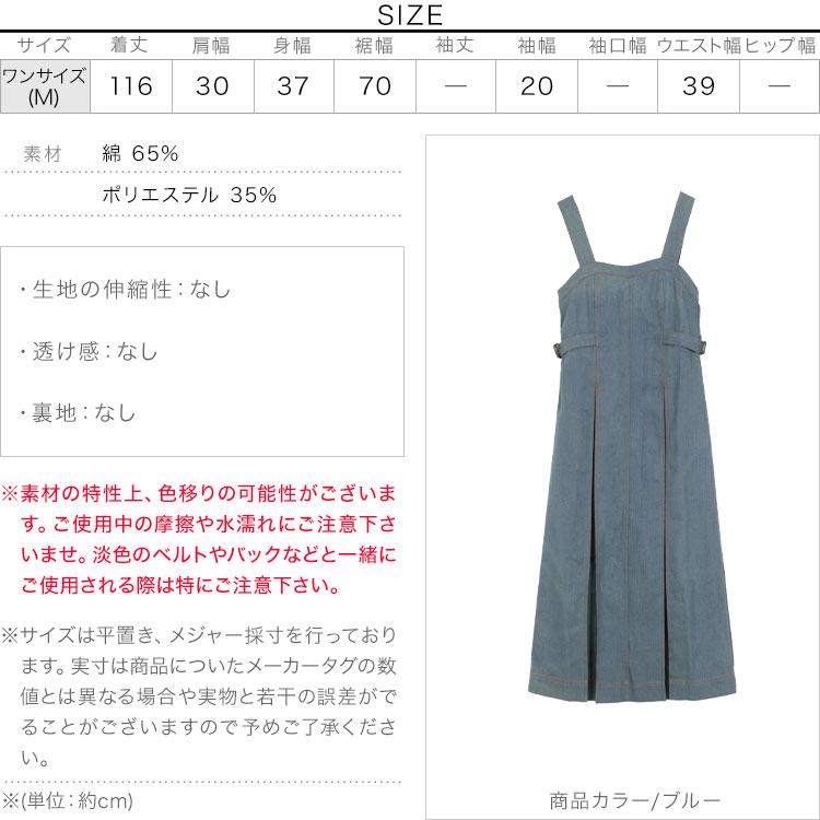 日本Kobe lettuce  /  預購款 /  俏麗牛仔吊帶背心裙   /  e2148-日本必買 日本樂天直送。滿額免運(3290) 3