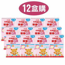 『121婦嬰用品』MEIJI金選明治樂樂Q貝-成長1-3歲(12盒) 3763