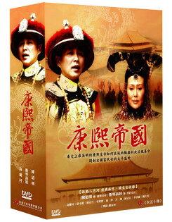 康熙帝國DVD全50集(斯琴高娃陳道明高蘭村薛中銳)