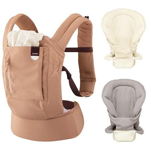 ★衛立兒生活館★康貝 Combi Join 舒適減壓腰帶式背巾/揹巾(奶茶棕)+新生兒全包覆式內墊
