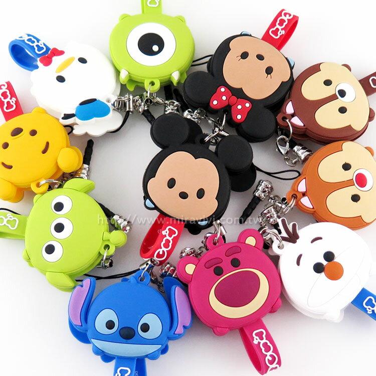 【Disney】 TSUM TSUM 可愛造型耳機防塵塞吊飾捲線器/集線器