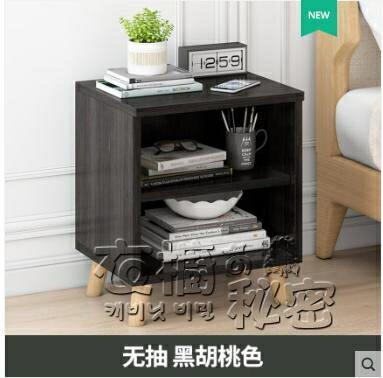 實木腿北歐風床頭櫃置物架簡約儲物櫃現代簡易臥室床邊小櫃子可愛