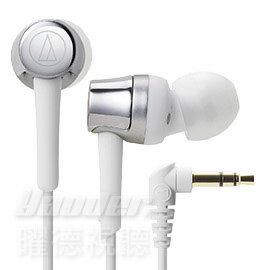 【曜德】鐵三角 ATH-CKR30 銀色 輕量耳道式耳機 輕巧機身 ★免運★送收納盒★