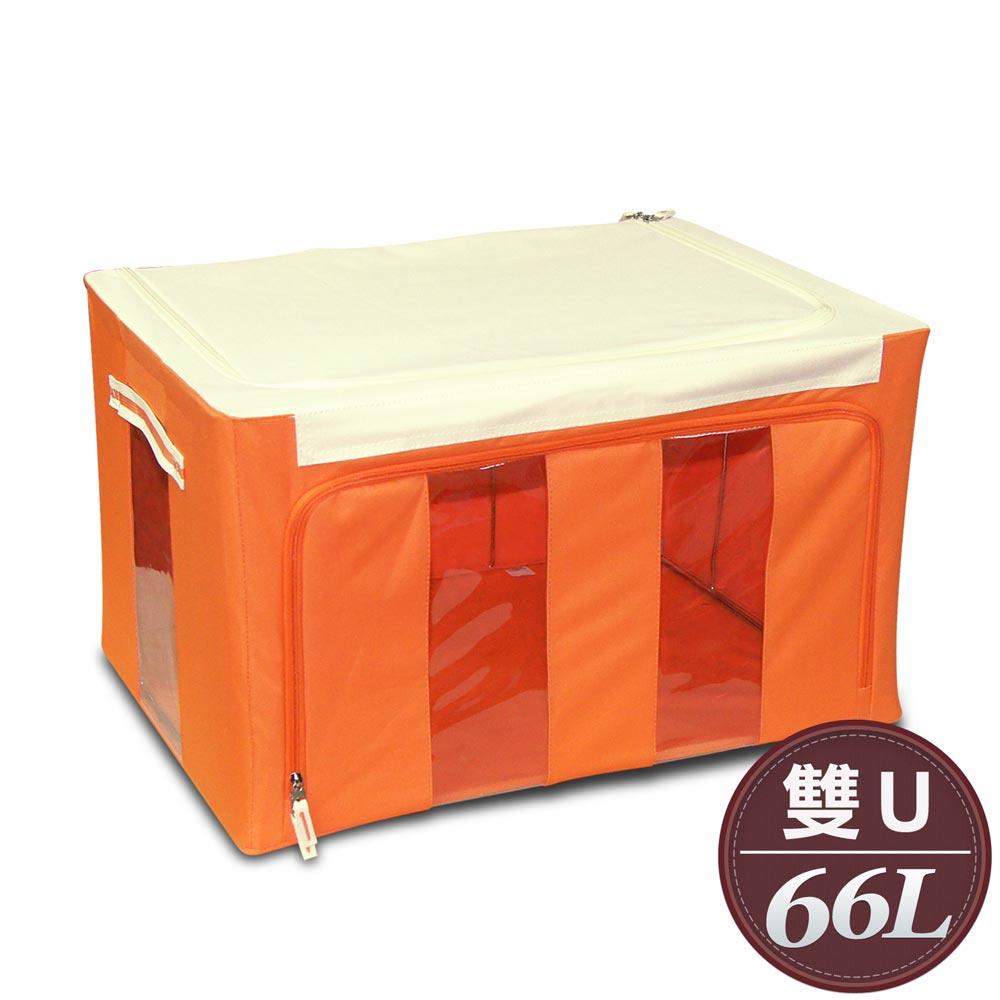 WallyFun 第三代雙U摺疊防水收納箱66L (橘色) ★★全新設計200kg超強荷重★★