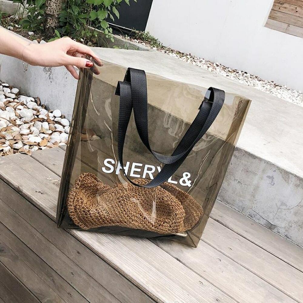 果凍包上新大包包女夏季潮大容量透明果凍包韓版百搭手提單肩包      都市時尚