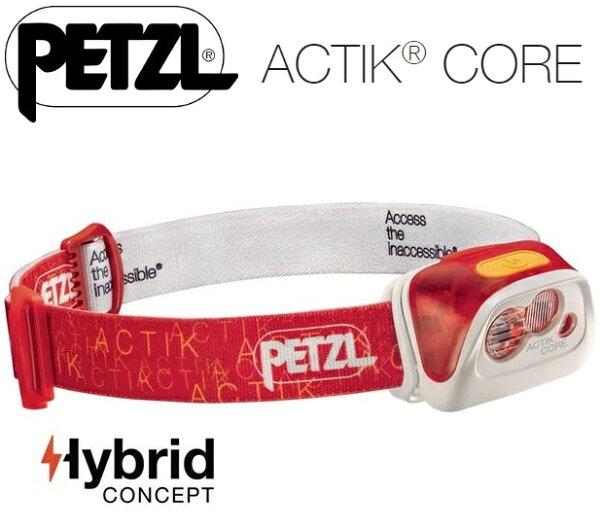 台北山水戶外用品專門店:Petzl頭燈led頭燈登山頭燈ACTIKCORE350流明附可充電電池E99AB紅